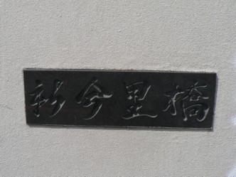 9240.JPG