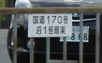 P1000754(1).JPG
